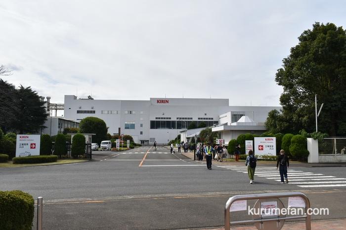 キリンビール福岡工場 工場見学