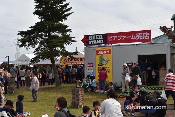 キリンビール福岡工場 コスモスフェスタ2019 ビアファーム売店 ビアスタンド