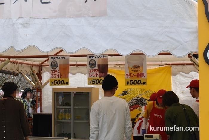 キリンビール福岡工場 コスモスフェスタ2019 八女ブルワリー製造のクラフトビール販売