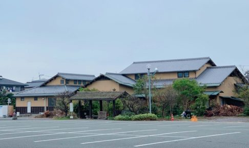 北野温泉 ほっこりの湯 11月21日オープン!源泉掛け流し日帰り温泉【久留米市】