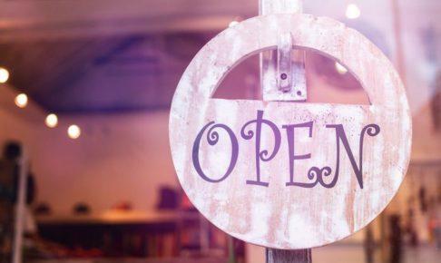 久留米市周辺で今週オープンのお店まとめ【10/21〜10/27】