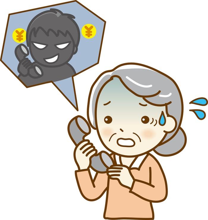 久留米市内で警察官をかたる男からアポ電が連続発生 不審電話注意