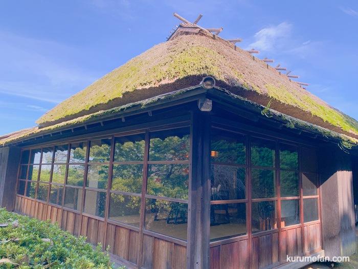 水縄茶寮(みのうさりょう)自然に囲まれた安土桃山時代の古民家 茅葺き屋根