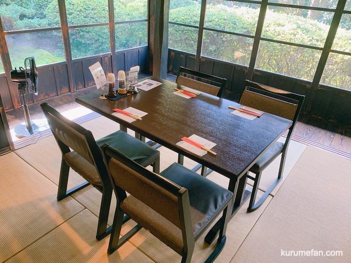 水縄茶寮(みのうさりょう)店内 テーブル席