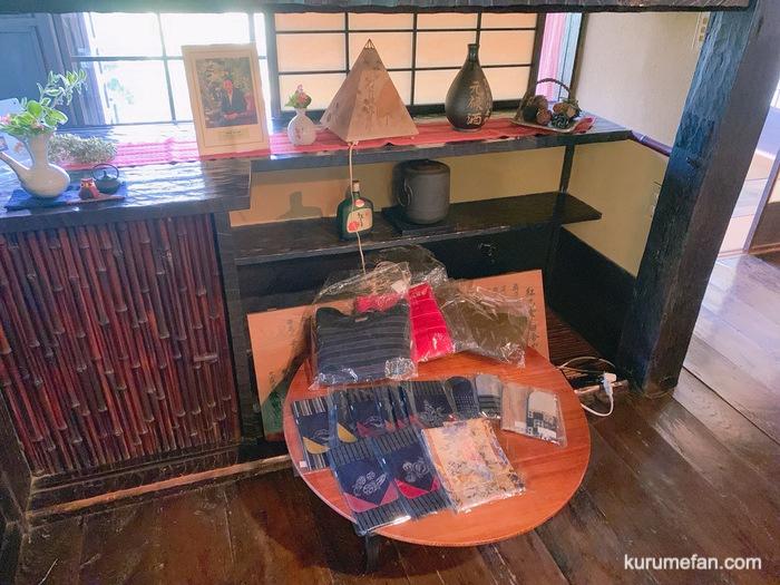 水縄茶寮(みのうさりょう)久留米絣の小物