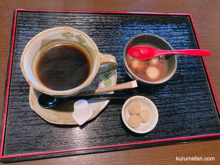 水縄茶寮(みのうさりょう)コーヒーとぜんざい