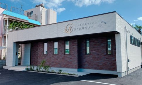 NAKAMIZO 美と健康のクリニック 久留米市津福今町に11/7 オープン