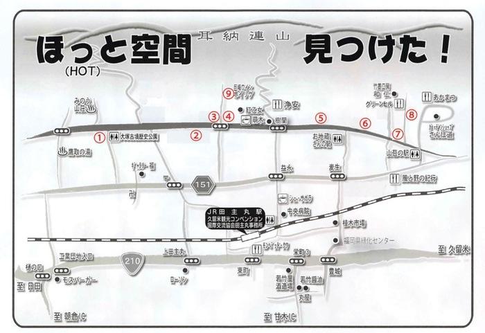 柿祭り&ヌーボー祭り 8軒の柿園・巨峰ワイン マップ
