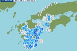 日向灘を震源地とする地震 最大震度3 久留米市は震度1 柳川市 みやま市は震度2