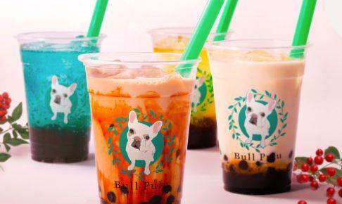 Bull Pulu(ブルプル)ゆめタウン筑紫野 人気タピオカ店が12月オープン