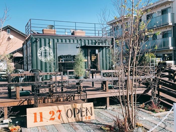 CAFE MESIYA SWEET BOX(カフェメシ家 スイートボックス)11月27日オープン