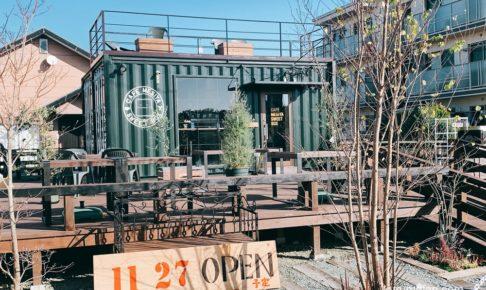 カフェメシ家 スイートボックス 筑後広域公園前にオープン うっちゃん家がランチで復活