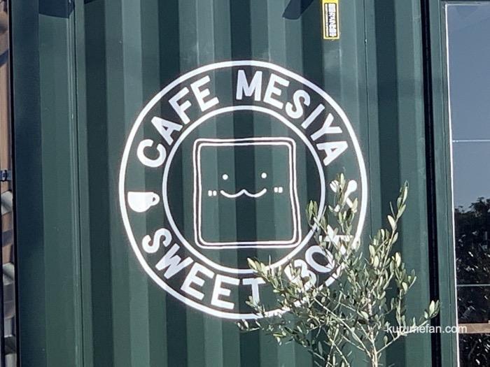 CAFE MESIYA SWEET BOX(カフェメシ家 スイートボックス)