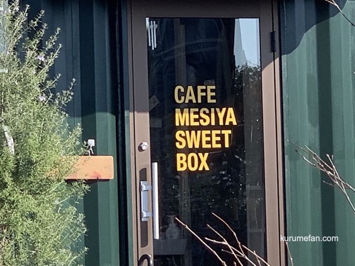 CAFE MESIYA SWEET BOX(カフェメシ家 スイートボックス)店舗入口