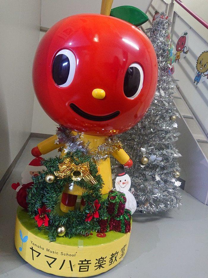 木下楽器店 クリスマスコンサート2019