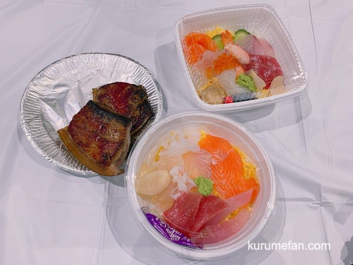 久留米市 市場祭り 海鮮丼とマグロのステーキ