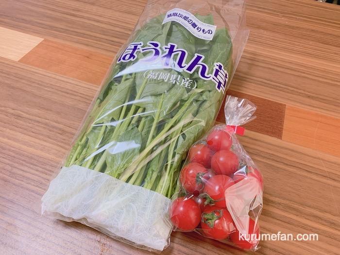 久留米市 市場祭りで購入したほうれん草、ミニトマト