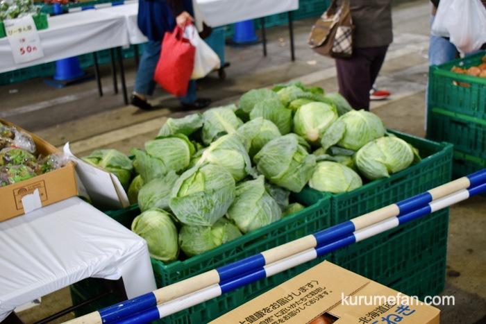 久留米市 市場祭り 青果棟 旬でおいしい野菜・果実販売