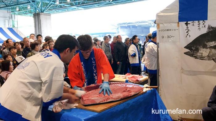 久留米市 市場祭り 本マグロの解体・実演販売