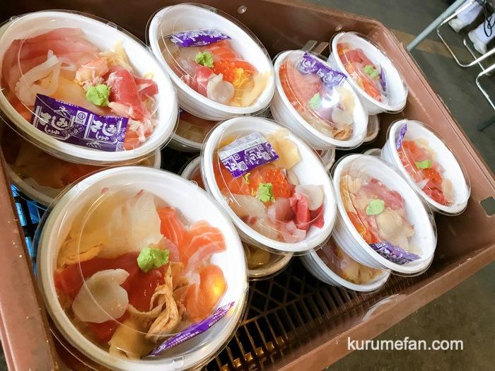 久留米市 市場祭り 海鮮丼