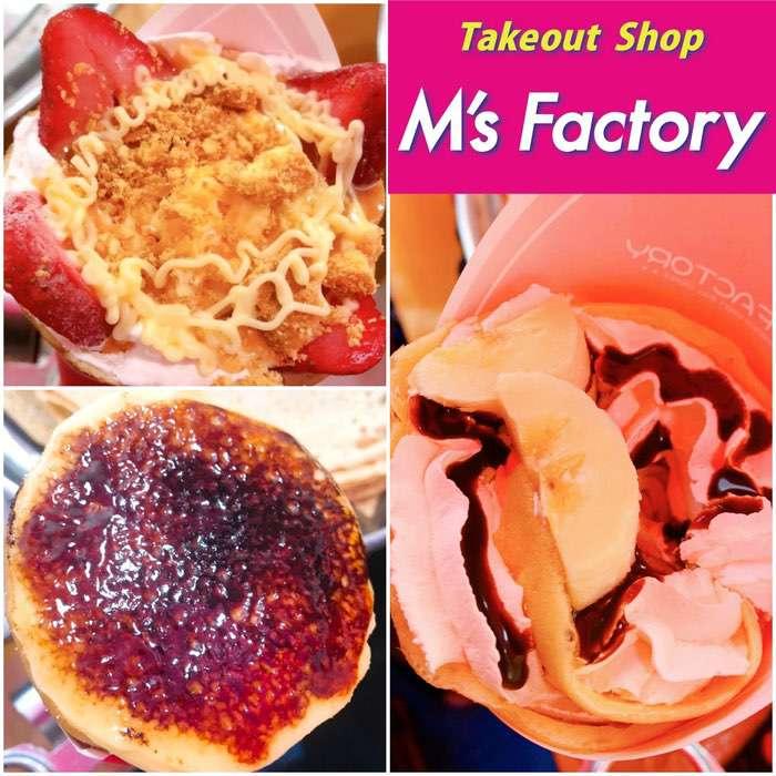 M's Factory クレープ専門店が久留米市東町にオープン!