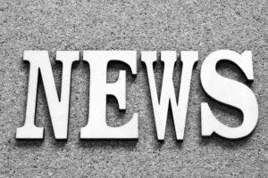 久留米市・筑後地方 今週のニュース・事件・出来事まとめ【11/17〜11/23】