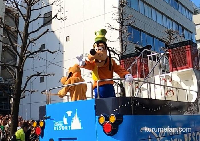 佐賀市 東京ディズニーリゾート・スペシャルパレード プルートとグーフィー