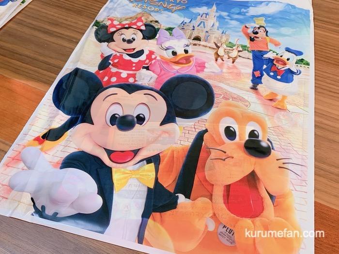 佐賀市 東京ディズニーリゾート・スペシャルパレード 東京ディズニーリゾートのチラシ