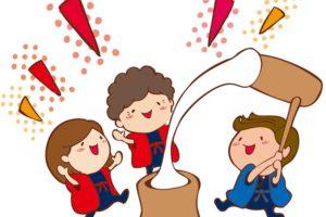 坂本繁二郎生家で餅つき大会開催 参加費無料 もちつき体験【久留米市】