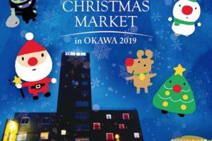 関家具 クリスマスマーケットin 大川2019 ライブやマルシェなどイベント盛りだくさん