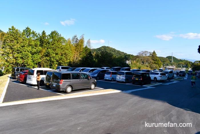 山田水辺公園駐車場