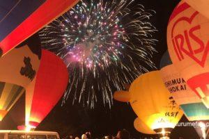 吉野ヶ里光の響2019 熱気球の夜間係留と打上花火 冬の夜空を彩る【12月開催】