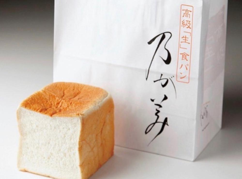 岩田屋久留米店で100本限定販売 乃が美「生」食パン 12月13〜15日