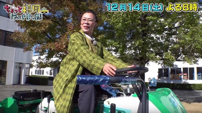 ちょっと福岡行ってきました!『榊原郁恵&柴田理恵の仲良し福岡日帰り旅』