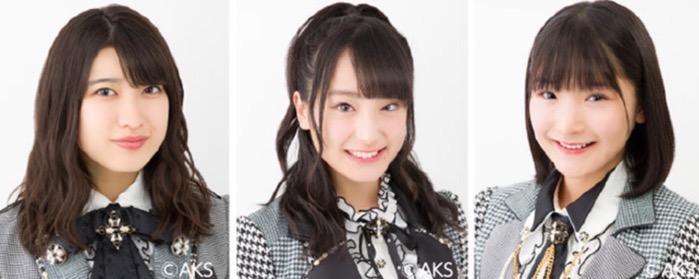 12月22日(日) アーティストステージ AKB48チーム8ミニステージ
