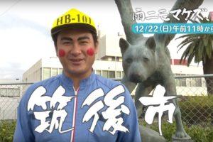 TVQ 雨ニモマケズ 筑後市 朝倉幸男がスーパーカブにまたがり各地をひた走る