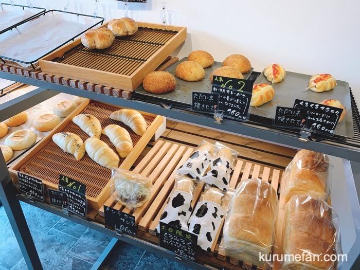 久留米市 江戸やしきパン工房 色々なパン