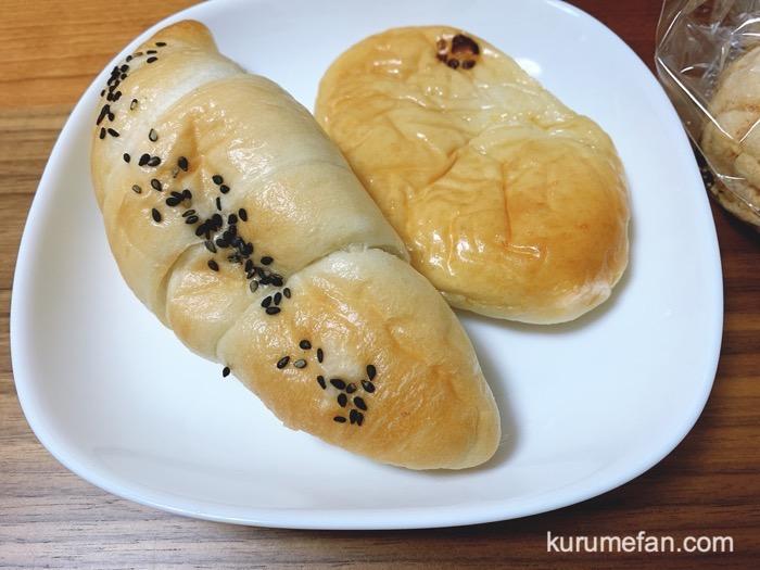 久留米市 江戸やしきパン工房 「あん塩バターロール」とお店人気No.2の「クリームパン」