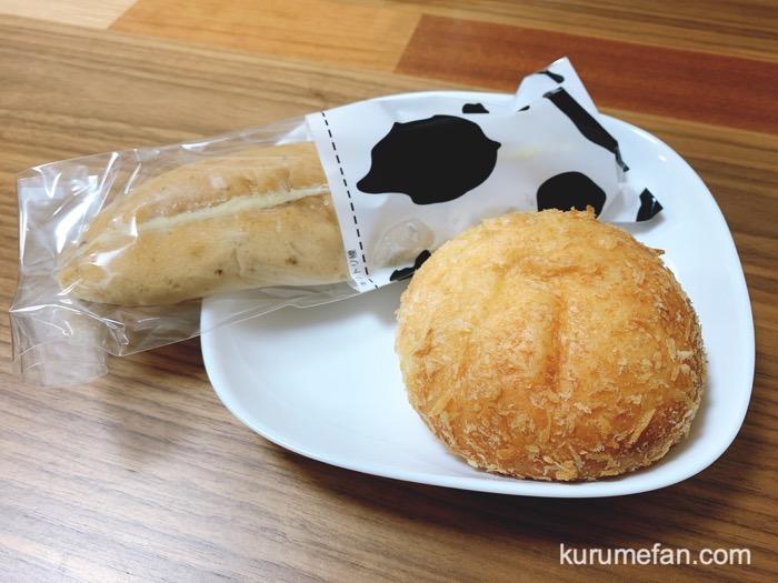 久留米市 江戸やしきパン工房 土日限定販売の「くるみるく」、人気No.2の「新・焼カレーパン」