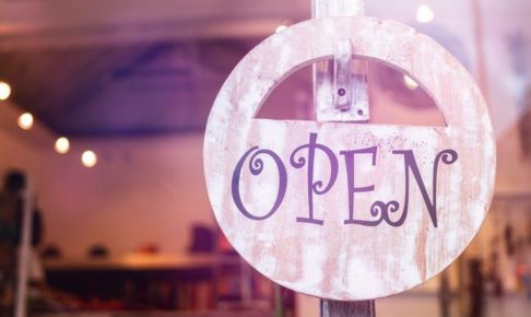 久留米市周辺で今週オープンのお店まとめ【12/16〜12/22】