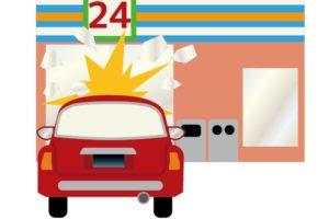 久留米市三潴町のコンビニに77歳男性の車が突っ込む 踏み間違え事故