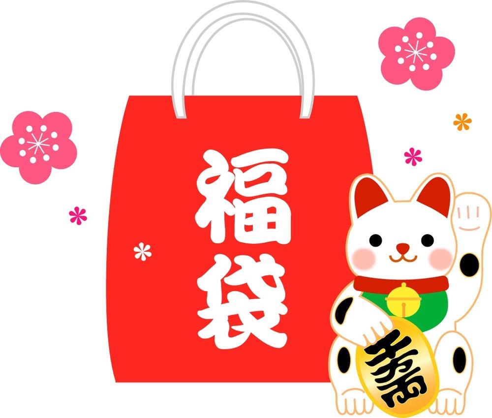 久留米市周辺 2021年「初売り 福袋」お店情報まとめ 年に1度の福袋