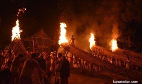 鬼夜(おによ)久留米市大善寺玉垂宮 日本三大火祭り 圧巻の大松明!