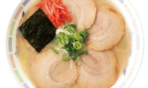 久留米とんこつ 丸星ラーメンを花月嵐で食べられる 期間限定ラーメン