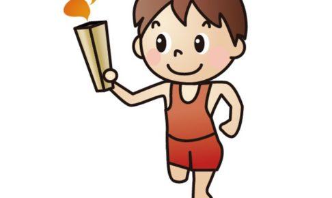 東京五輪 聖火リレー詳細ルート発表 久留米市のルートも 筑後地区走者4人内定
