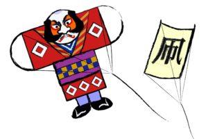 うきは市大石親子凧あげ大会2020 新春恒例行事 筑後川大石放水路にて開催
