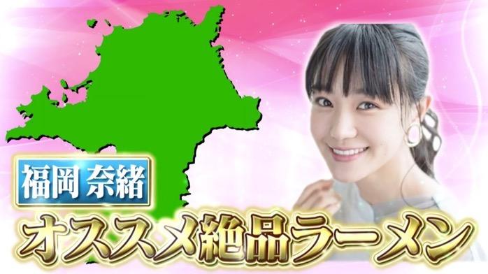 奈緒 オススメ絶品ラーメン店 我ガ(GAGA)