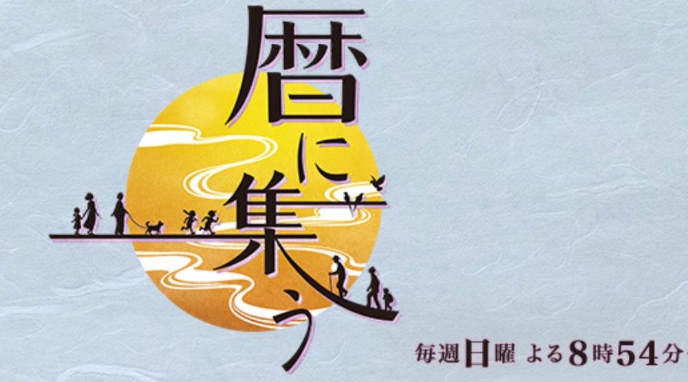 暦に集う 久留米市の玉垂宮「鬼夜(おによ)」を放送【1月26日】