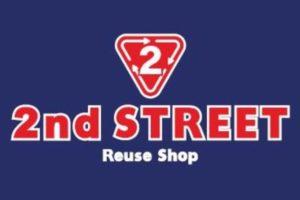 セカンドストリート佐賀兵庫店 4月中旬オープン リユースショップ