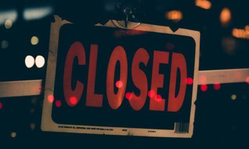 久留米市内 2020年2月に惜しくも閉店のお店まとめ【閉店情報】